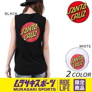 レディース タンクトップ SANTA CRUZ サンタクルーズ CLASSIC DOT 50271413 ムラサキスポーツ限定 EE1 E18|murasaki