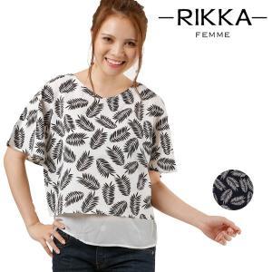 SALE セール レディース トップス 半袖 Tシャツ RIKKA FEMME リッカファム R18S2401 春 夏 リーフ柄 FF1 E28|murasaki