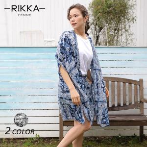 SALE セール レディース 半袖 シャツ カーディガン RIKKA FEMME リッカファム R18S9902 FF1 D6|murasaki