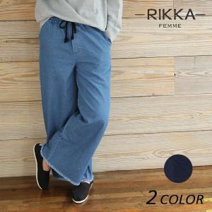 SALE セール レディース ロングパンツ RIKKA FEMME リッカファム 171038 EE3 I12|murasaki