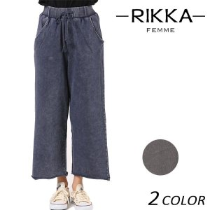 SALE セール レディース ロングパンツ RIKKA FEMME リッカファム 171041 EE3J28|murasaki