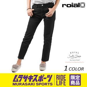 SALE セール レディース ロングパンツ roial ロイアル GWP101 (BLACK-OVER-DYE) ムラサキスポーツ限定 EE3 I13|murasaki