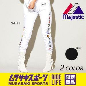 SALE セール 20%OFF レディース ロングパンツ Majestic マジェスティック LL11-MLB-7FHA01 ムラサキスポーツ限定 EX3 I13|murasaki