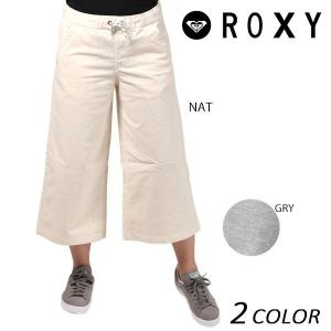 レディース ロングパンツ ROXY ロキシー RPT174040 EX3 I6|murasaki