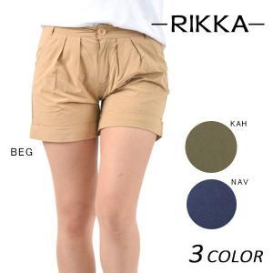 SALE セール 50%OFF レディース ショートパンツ RIKKA リッカ 170026 EE1 E27|murasaki