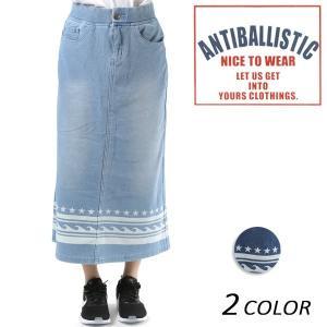 レディース ロング スカート ANTIBALLISTIC アンティバルリスティック 181AN216004 FF1 A11 MM murasaki
