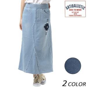 SALE セール レディース ロング スカート ANTIBALLISTIC アンティバルリスティック 181AN216007 FF1 A11|murasaki