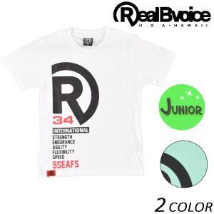 キッズ 半袖 Tシャツ Real.B.Voice リアルビーボイス 10033-10097 (130cm〜160cm) FX2 E5 MM murasaki