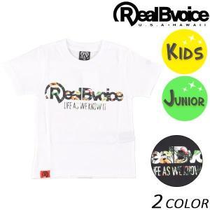 SALE セール キッズ 半袖 Tシャツ Real.B.Voice リアルビーボイス 10033-10099 (100cm〜160cm) FX2 E5|murasaki