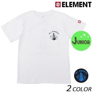 キッズ 半袖 Tシャツ ELEMENT エレメント AI025-206 (130cm〜160cm) FF1 C30 murasaki