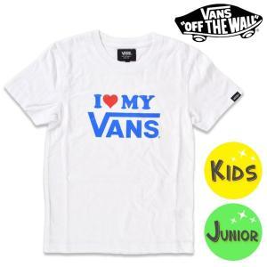SALE セール キッズ 半袖 Tシャツ VANS バンズ VA18SS-KT04 (100cm〜160cm) FF1 E30 murasaki