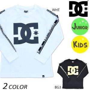 キッズ 長袖 Tシャツ DC ディーシー 7425J701 (100cm〜160cm) EX3 H25 murasaki