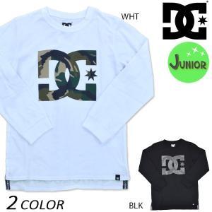 キッズ 長袖 Tシャツ DC ディーシー 7425J702 (130cm〜160cm) EX3 H25 murasaki