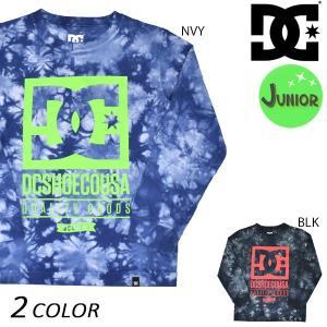 キッズ 長袖 Tシャツ DC ディーシー 7425J704 (130cm〜160cm) EX3 H25 murasaki