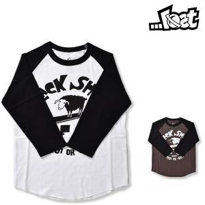SALE セール キッズ 長袖 Tシャツ LOST ロスト L17FW-FK (130cm〜160cm) EE3 J24|murasaki