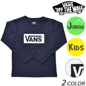 SALE セール キッズ 長袖 Tシャツ VANS バンズ VA17FW-KT50MS (110cm〜150cm) EE3 K14|murasaki