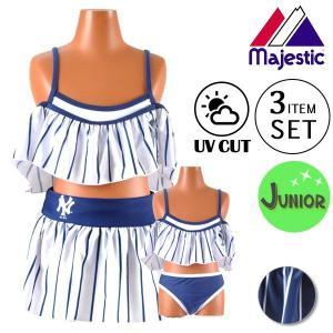 SALE セール キッズ 水着 ビキニ スカート付き 3点セット Majestic マジェスティック YB19-NYK-8SSW06 FX2 F15|murasaki