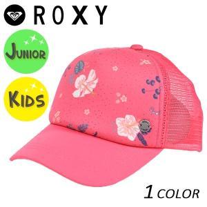キッズ メッシュ キャップ ROXY ロキシー ERLHA03039 FX1 B19 MM|murasaki