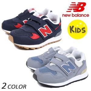 【new balance】ニューバランスのキッズシューズ。 適正な場所でしっかりと屈曲する前足部、 ...