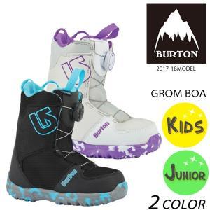 送料無料 キッズ スノーボード ブーツ BURTON バートン GROM BOA グロム ボア 17-18モデル EE K30 MM|murasaki