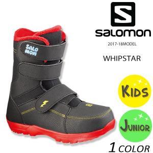 送料無料 キッズ スノーボード ブーツ SALOMON サロモン WHIPSTAR L39949700 17-18モデル EE K30|murasaki