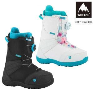 送料無料 キッズ スノーボード ブーツ BURTON バートン ZIPLINE BOA ジップライン ボア 17-18モデル EE K30|murasaki