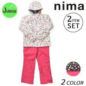 送料無料 スノーボード ウェア セットアップ nima ニーマ JR-7009 (130cm〜150cm) 17-18モデル キッズ EX K21 murasaki