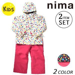 スノーボード ウェア セットアップ nima ニーマ JR-7054 (100cm〜120cm) 17-18モデル キッズ EX L4 MM|murasaki