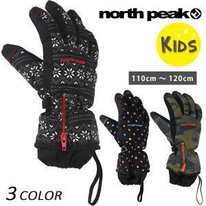 キッズ スノーボード グローブ north peak ノースピーク NP-4060 5本指 110cm 〜 120cm EX A25 MM|murasaki