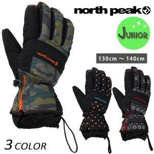 キッズ スノーボード グローブ north peak ノースピーク NP-4061 5本指 130cm 〜 140cm EX A25 MM|murasaki