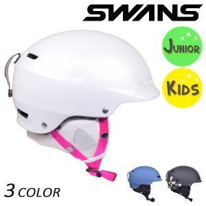 送料無料 スノーボード ヘルメット SWANS スワンズ H-60 キッズ EX L11 MM murasaki