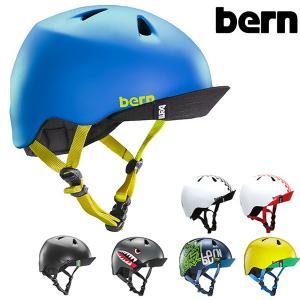 キッズ ヘルメット bern バーン NINO ニーノ プロテクター GG C25