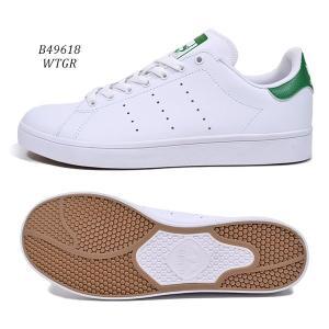 シューズ adidas skateboarding アディダス スケートボーディング STAN SMITH VULC スタンスミス B49618 FF1 B1 murasaki 02