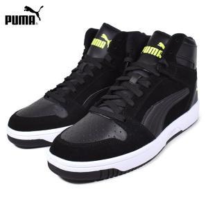 【PUMA】プーマのメンズシューズ。 バスケットボールの用語であるレイアップ・リバウンドから インス...