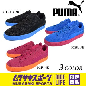 SALE セール シューズ PUMA プーマ suede classic culture surf スエードクラシックカルチャーサーフ 362592 ムラサキスポーツ限定モデル EX2 D22|murasaki