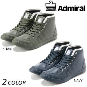 メンズ レインシューズ Admiral アドミラル INOMER HI WP イノマーハイ ウォータープルーフ SJAD1699 EE E31|murasaki