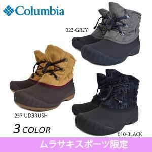 ウィンターブーツ Columbia コロンビア CHAKEIPI PAC CHUKKA3 PLUS OH MOVE チャケイピパックチャッカプラス YU3845 【ムラサキ限定】 DD3 J19
