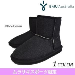 SALE セール 50%OFF レディース シープスキン emu エミュー STINGER DENIM MINI スティンガー デニム ミニ W11377 限定カラー DD3 H25|murasaki