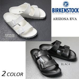 カジュアルサンダル BIRKENSTOCK ビルケンシュトック ARIZONA EVA アリゾナ【幅狭タイプ】EX G6 MM|murasaki