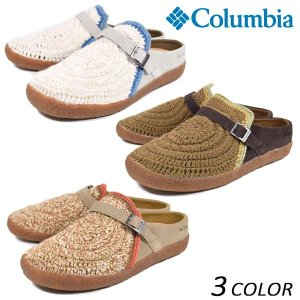 サンダル Columbia コロンビア Chadwick Hand Knit YU3957 FF1 C26|murasaki