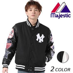 メンズ ジャケット Majestic マジェスティック MM23-NYK-0111 EX3 J25|murasaki