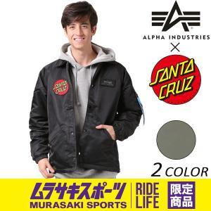 送料無料 メンズ ジャケット ALPHA アルファ×SANTA CRUZ サンタクルーズ TA1272 ムラサキスポーツ限定商品 EE3 J31|murasaki