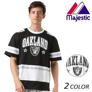 SALE セール メンズ 半袖 Tシャツ Majestic マジェスティック FM01-OLR-8S02 FX1 D6 murasaki