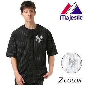 SALE セール メンズ 半袖 シャツ Majestic マジェスティック21-NYK-8S01 FX1 D6 murasaki