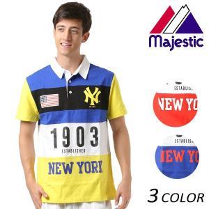 SALE セール メンズ 半袖 ポロシャツ Majestic マジェスティック04-NYK-8S05 FX1 D6 murasaki