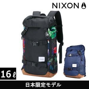 送料無料 バックパック NIXON ニクソン SMALL LANDLOCK スモールランドロック NC22561633 NC2256307 日本限定モデル FF H10 murasaki