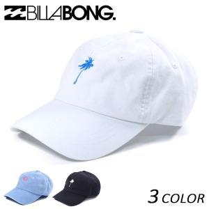 キャップ BILLABONG ビラボン AI013-933 FXS D2 MM|murasaki