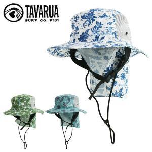 レディース サーフハット TAVARUA タバルア サンシェード サーフハット ワイドタイプ TL1201 FFS F13 murasaki