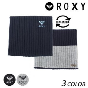 ネックウォーマー ROXY ロキシー ROA174309 (リバーシブル) EXF K13|murasaki