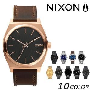 送料無料 時計 NIXON ニクソン TIME TELLER タイムテラー A045 EE K21 murasaki